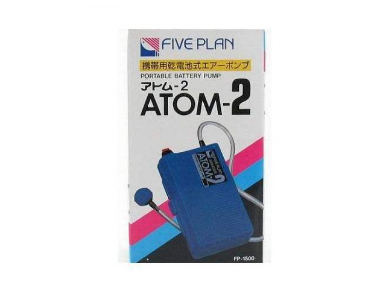 Atom 2 Pilli Hava Motoru